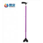 Runde High quality Adjustable smart cane outdoor medical walking stick